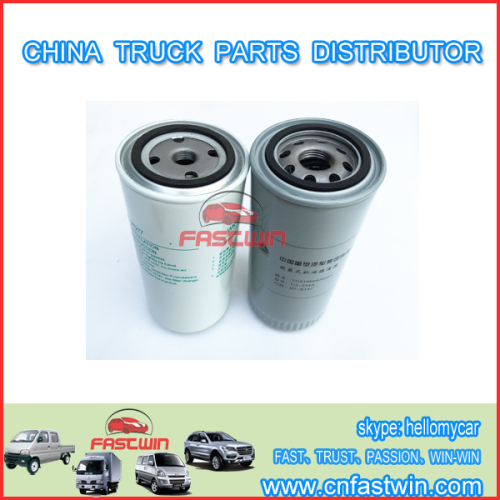 China Howo Diesel Truck Engine Spare Parts OIL FILTER