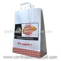 2015 Hot Selling Luxury Recycled Brown Kraft Paper Bags