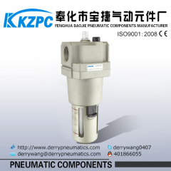 SMC Air source treatment air/oil separator filter