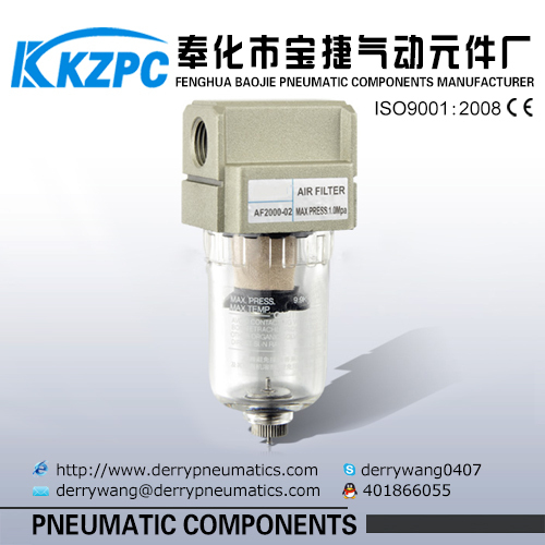 Pneumatic Componment Air Filter Regulator SMC Air source treatment