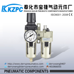 compressed air filter regulator + lubricator combination SMC Air source treatment