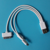 3in1 usb charging cable