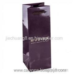 2015 New Luxury Shopping Paper Bag For Cloth