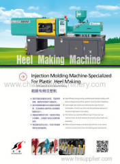 shoe heel making injection molding machine
