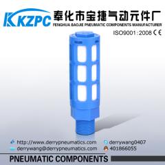 high quality plastic Silencer Exhaust Silencer