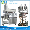 Cosmetics Emulsifying Machine Cosmetics Emulsifying Machine