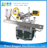 labelling machine for sale Horizontal Labeling Machine