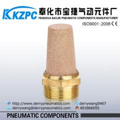 Pneumatic Brass Silencer Brass Muffler