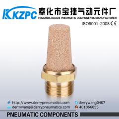 sintered porous brass threading Silencer