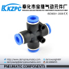 PZA air hose fittings air plastic fitting