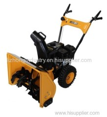 196cc electric start one stage atv snow blower