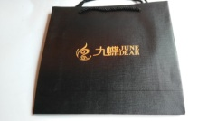 Black card paper gold stamped gift packaging bag
