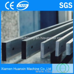 Metal cutting shear & metal shearing blades