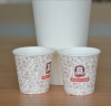 custom LOGO printed coffee paper cup take away cup with lids 3oz to 22oz