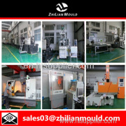 Huangyan Zhilian Mould &Plastic Co.,Ltd