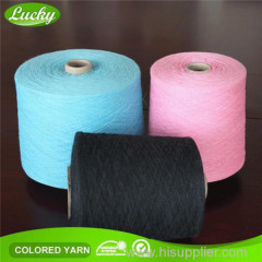 oe waste p/c yarn