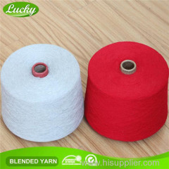 cotton yarn for gloves