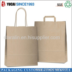 2015 High Sale Customized Paper Bag