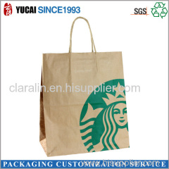 2015 Customized Kraft Paper Bag for Sale