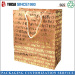2015 Hot Sale Shopping Paper Bag with Gold Stample