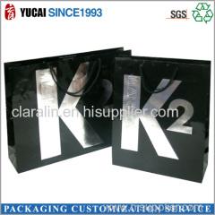 2015 Glossy Lamination Paper Bag