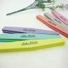 different color emery board sponge nail file
