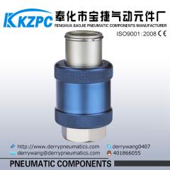 MV Series1/4 inch Pneumatic Hand Sliding Valve Material of Aluminum