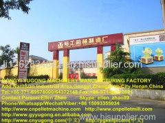 Yugong Machinery Manufacturing Factory