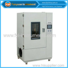 Thermal Water Vapor Resistance Tester