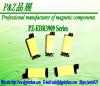 EDR3909 Series Lighting transformer