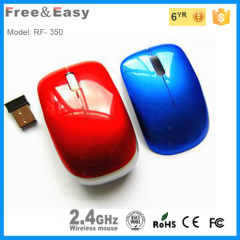 USB wireless optical mouse