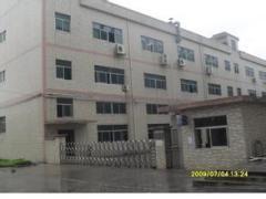 Ningbo beilun daqian shengye plastic mold factory