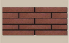 Brick cladding wall tile