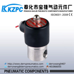 Stainless Steel 24v dc 2 way solenoid valve