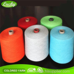 Cotton/polyester blended Blanket Yarn