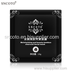 Moisturizing and beauty bamboo charcoal facial mask