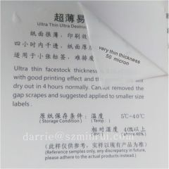 self Adhesive vinyl destructible sticker papers for Eggshell sticker .very thin and very hard to remove