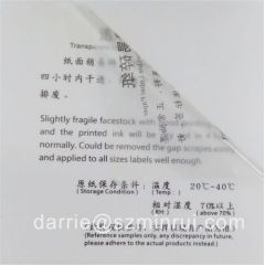Wholesale with the best price.Tamper Evident Labels material adhesive transparant ultra destructible label paper