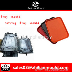 custom OEM plastic food tray mould with high precision in China