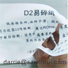 D2 Ultra Destructible Label paper .medium destructible for large size labels.tamper Eggshell labels