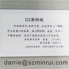 Large size self adhesive destructible label material medium destructible paper.professional D2 destructible label paper
