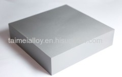 Rectangular Cemented Carbide Brazed Tips Blank