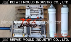 Plastic Water Purifier Inline Filter Housing Injection Mold