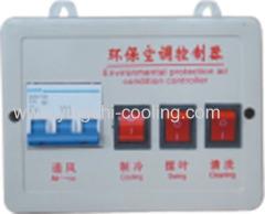 380v / 220v luchtkoeler delen controller