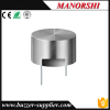 40kHz Long Distance Ultrasonic Level Sensor 14 * 9mm