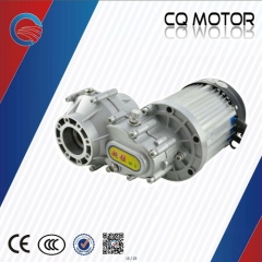 Auto electric vehicle motor rear axle drive transmission system disc/drum brake manual or automation shifting
