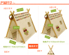Owl Pocket Cotton wood Teepee Child Indian Tent Play House Children's Wigwam