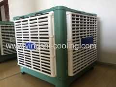 New material air cooler body