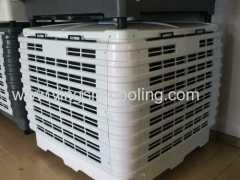 pp plástico corpo refrigerador de ar