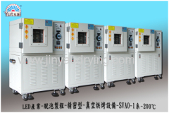 The precition type of vaccum drying equipment-high precision laboratory & industrial drying oven